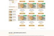 Уникальный дизайн сайта для вас. Интернет магазины и другие сайты 235 - kwork.ru