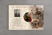 Сделаю открытку 137 - kwork.ru