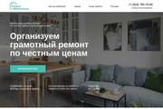 Верстка адаптивной страницы по вашим макетам на Tilda 12 - kwork.ru