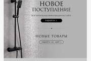 Сделаю адаптивную верстку HTML письма для e-mail рассылок 106 - kwork.ru
