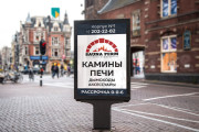 Дизайн баннера, билборда 17 - kwork.ru