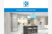 Html письмо для рассылки. Дизайн + адаптивная верстка 11 - kwork.ru
