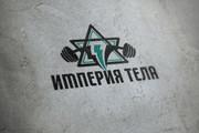 Разработаю винтажный логотип 185 - kwork.ru