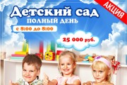 Дизайн - макет быстро и качественно 130 - kwork.ru
