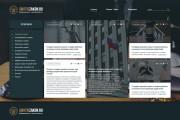 Дизайн страницы сайта для верстки в PSD, XD, Figma 51 - kwork.ru