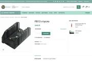 Профессиональный интернет-магазин под ключ премиум уровня 32 - kwork.ru