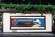 Разработаю дизайн наружной рекламы 152 - kwork.ru