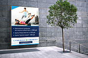 Разработаю дизайн наружной рекламы 156 - kwork.ru