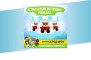 Создам 3 уникальных рекламных баннера 180 - kwork.ru