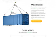 Адаптивная верстка сайта по дизайн макету 44 - kwork.ru
