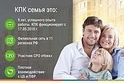 Вёрстка сайтов по доступной цене 313 - kwork.ru