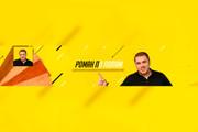 Оформление канала на YouTube, Шапка для канала, Аватарка для канала 147 - kwork.ru