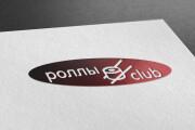Логотип новый, креатив готовый 260 - kwork.ru