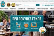 Натяну HTML шаблон на CMS Joomla 3. х 19 - kwork.ru