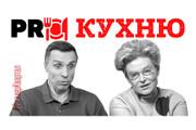 Сделаю превью для видеролика на YouTube 121 - kwork.ru