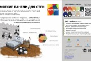 Дизайн упаковки, этикеток, пакетов, коробочек 18 - kwork.ru
