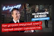 Сделаю превью для видеролика на YouTube 130 - kwork.ru