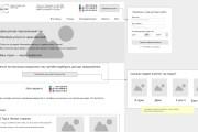 Прототип + текст лендинга 38 - kwork.ru