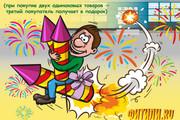 Нарисую для Вас иллюстрации в жанре карикатуры 285 - kwork.ru