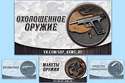 Сделаю 2 качественных gif баннера 189 - kwork.ru