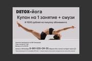 Яркий и заметный дизайн рекламы для широкоформатной печати 15 - kwork.ru