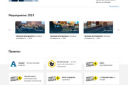 Верстка секции сайта по psd макету 29 - kwork.ru