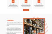 Сделаю продающий Лендинг для Вашего бизнеса 145 - kwork.ru
