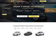 Дизайн страницы сайта в PSD 72 - kwork.ru