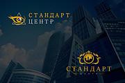 Создам 2 варианта логотипа + исходник 200 - kwork.ru