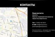 Создаю Лендинг на Тильде под ключ 124 - kwork.ru