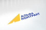 Сделаю стильные логотипы 209 - kwork.ru