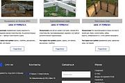Создание сайта под ключ. CMS WordPress. Platforma LP 12 - kwork.ru