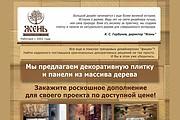 Оформлю коммерческое предложение 122 - kwork.ru