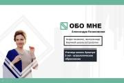 Презентация в Power Point, Photoshop 169 - kwork.ru