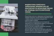 Стильный дизайн презентации 780 - kwork.ru