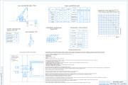 Выполнение планов, фасадов, деталей, схем 30 - kwork.ru