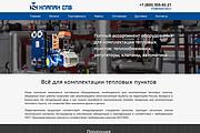 Логотип новый, креатив готовый 249 - kwork.ru