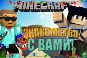 Дизайн шапки для канала YouTube 8 - kwork.ru
