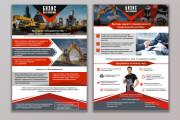 Яркий дизайн коммерческого предложения КП. Премиум дизайн 208 - kwork.ru