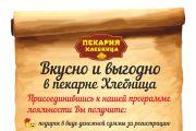 Дизайн - макет быстро и качественно 118 - kwork.ru