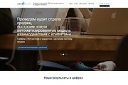 Сверстаю адаптивный сайт по вашему psd шаблону 42 - kwork.ru