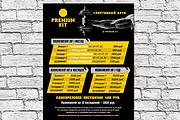 Красивый и уникальный дизайн флаера, листовки 142 - kwork.ru