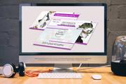 Дизайн Бизнес Презентаций 83 - kwork.ru