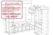 Проект корпусной мебели, кухни. Визуализация мебели 75 - kwork.ru