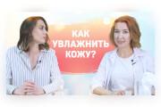 Сделаю превью для видеролика на YouTube 150 - kwork.ru