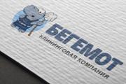 Уникальный логотип + визитка в подарок 19 - kwork.ru