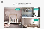 Сайт под ключ. Landing Page. Backend 522 - kwork.ru