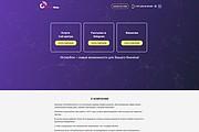 Разработаю дизайн Landing page в PSD 10 - kwork.ru