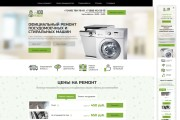 Скопирую любой сайт или шаблон 59 - kwork.ru