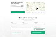 Адаптивная верстка сайта по дизайн макету 40 - kwork.ru